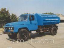 Shihuan HHJ5091ZXX detachable body garbage truck