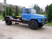 Shihuan HHJ5091ZXX1 detachable body garbage truck