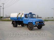 Shihuan HHJ5091ZZZ1 self-loading garbage truck