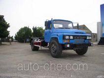 Shihuan HHJ5092ZXX detachable body garbage truck