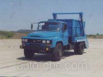 Shihuan HHJ5100ZBS skip loader truck