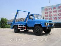 Shihuan HHJ5100ZBS1 skip loader truck