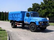 Shihuan HHJ5100ZML sealed garbage truck