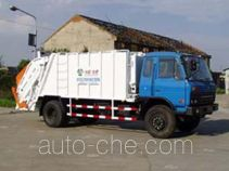 Shihuan HHJ5100ZYS garbage compactor truck