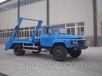 Shihuan HHJ5101ZBS skip loader truck