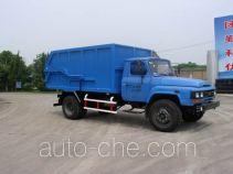 Shihuan HHJ5101ZML sealed garbage truck