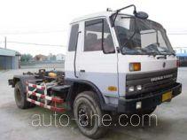 Shihuan HHJ5140ZXX detachable body garbage truck