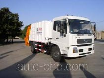 Shihuan HHJ5141ZYS garbage compactor truck