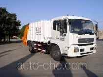 Shihuan HHJ5142ZYS garbage compactor truck
