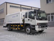 Shihuan HHJ5143ZYS garbage compactor truck