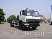 Shihuan HHJ5160ZXX detachable body garbage truck