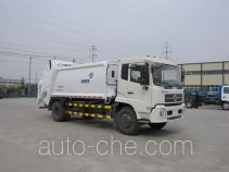 Shihuan HHJ5161ZYS garbage compactor truck