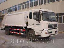 Shihuan HHJ5163ZYS garbage compactor truck