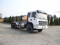 Shihuan HHJ5251ZXX detachable body garbage truck