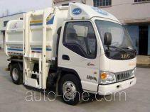 Hengkang HHK5041ZZZ self-loading garbage truck