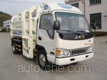 Hengkang HHK5050ZZZ self-loading garbage truck