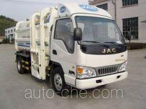 Hengkang HHK5070ZZZ self-loading garbage truck