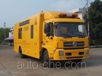 Hengkang HHK5141XXH breakdown vehicle