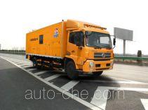 Hengkang HHK5141XGC engineering rescue works vehicle