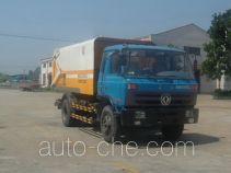 Hengkang HHK5160ZLJ garbage truck