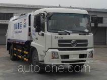 Hengkang HHK5160ZYS back-loading garbage compactor truck (packer truck)