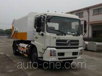 Hengkang HHK5161ZDJ docking garbage compactor truck