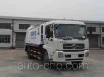 Hengkang HHK5161ZYS garbage compactor truck