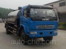 Hengkang HHK5162GLQ asphalt distributor truck