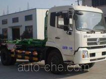 Hengkang HHK5166ZXX detachable body garbage truck