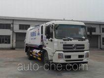 Hengkang HHK5162ZYS garbage compactor truck