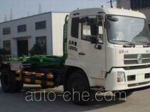 Hengkang detachable body garbage truck