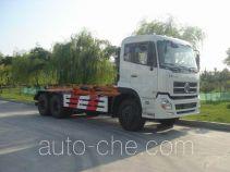 Hengkang HHK5250ZXX detachable body garbage truck