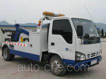 Henghe HHR5070TQZ02T wrecker