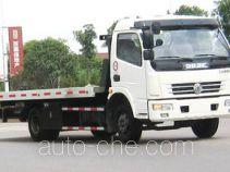 Henghe HHR5070TQZ03P wrecker