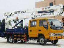 恒合牌HHR5071JGK18型高空作业车