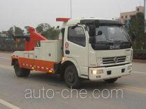 Henghe HHR5080TQZ4DF wrecker
