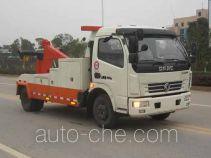 Heron HHR5080TQZ4DF wrecker