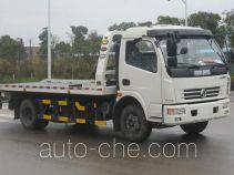 Henghe HHR5080TQZ4DFP wrecker