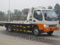 Henghe HHR5080TQZ4JHP wrecker