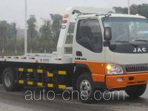 Heron HHR5080TQZ4JHP wrecker