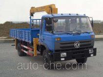 恒润牌HHR5160JSQ4EQ型随车起重运输车