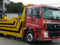 Henghe HHR5160TQZ4FT wrecker