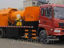 Heron HHR5160TYHBEV электрическая машина для обслуживания дорог