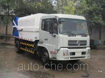 恒合牌HHR5160ZLJ3DF型自卸式垃圾车