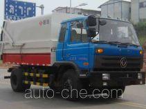 恒合牌HHR5160ZLJ3EQ型自卸式垃圾车