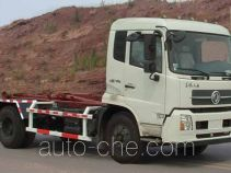 Heron HHR5160ZXX5DF detachable body garbage truck