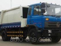 恒合牌HHR5160ZYS3EQ型压缩式垃圾车
