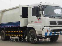 恒合牌HHR5160ZYS4DF型压缩式垃圾车