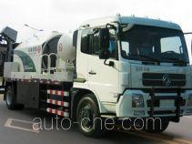 Heron HHR5162TYH3DF pavement maintenance truck