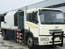 恒合牌HHR5163LYH型路面综合养护车